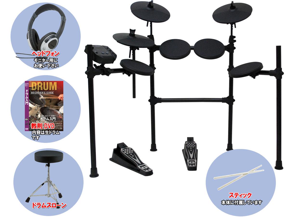 MEDELI 電子ドラム DD-401J DIY KIT イス、ヘッドフォン、DVD付きセット【代引き不可】【送料無料】