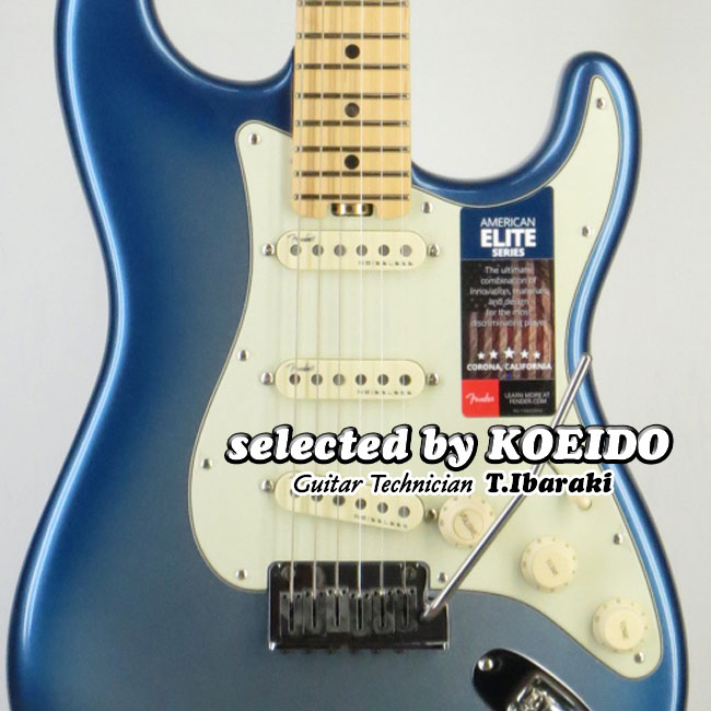 【New】Fender USA American Elite Strato SBM/M(selected by KOEIDO)店長厳選!群を抜く生きた一本!