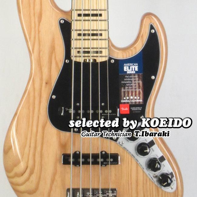 【New】Fender USA American Elite Jazz Bass V ASH MN(selected by KOEIDO)店長厳選、生きた別格の5弦エリート!フェンダー 光栄堂