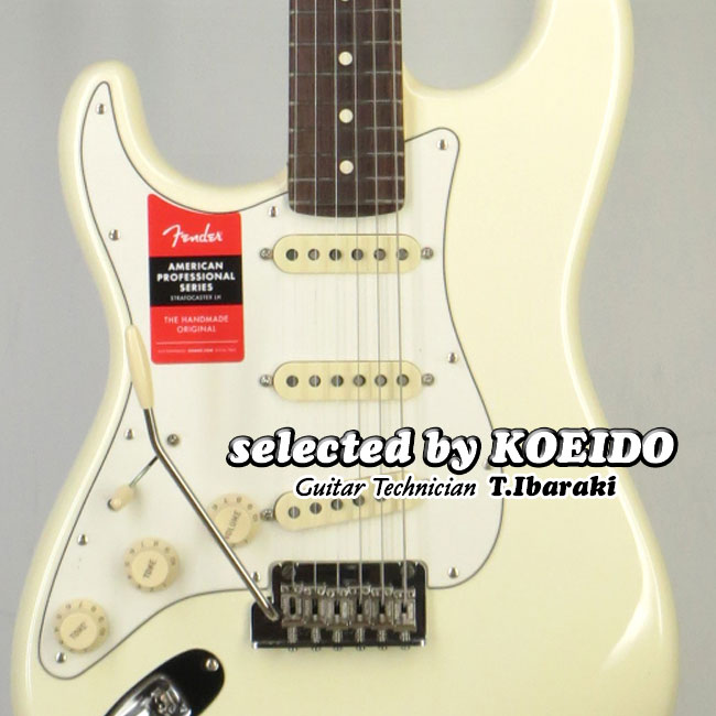 【New】Fender フェンダー USA American Professional Stratocaster Left Hand RW OWH(selected by KOEIDO)店長厳選、希少な別格の最新プロフェッショナルサウスポー!