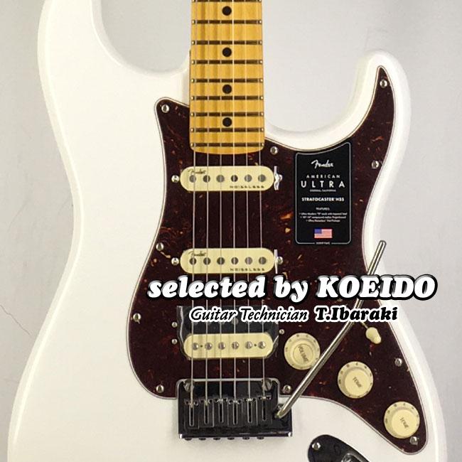【New】Fender American Ultra Strato HSS MN Arctic Pearl(selected by KOEIDO)店長厳選!別格の最新ウルトラHSS!