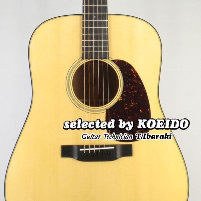 C.F.Martin D-18 Standard マーチン(selected by KOEIDO)店長厳選、艶やかに歌う別格の生きたD-18!