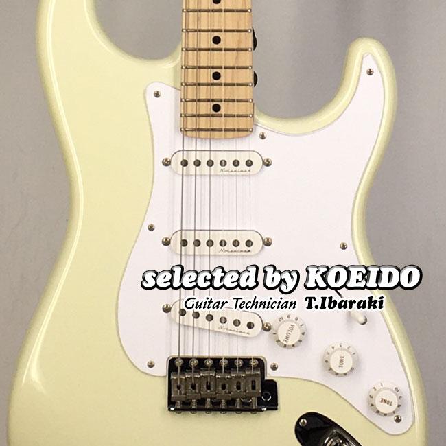 Fender Custom Shop Eric Clapton Stratocaster MN NOS OWT(selected by KOEIDO)店長厳選、実に久々別格のCSクラプトン・ストラト!フェンダー 光栄堂