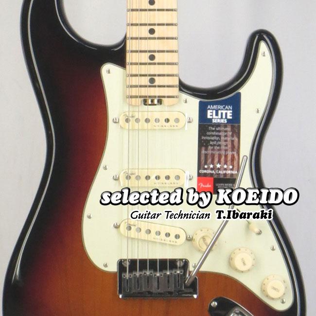 【New】Fender フェンダー USA American Elite Strato MN 3TS(selected by KOEIDO)店長厳選、別格のエリート・ストラト!フェンダー 光栄堂