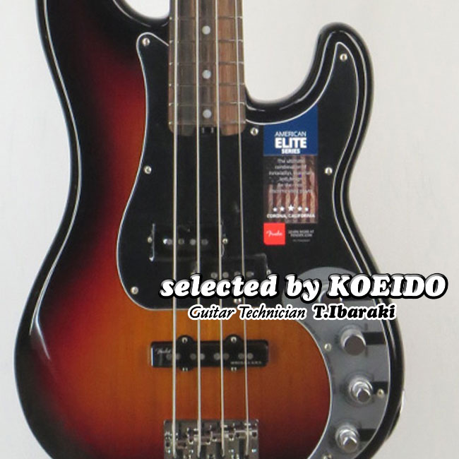 Fender フェンダー USA American Elite Precision Bass (selected by KOEIDO)店長厳選、別格の命を持つエリートプレベ!フェンダー 光栄堂
