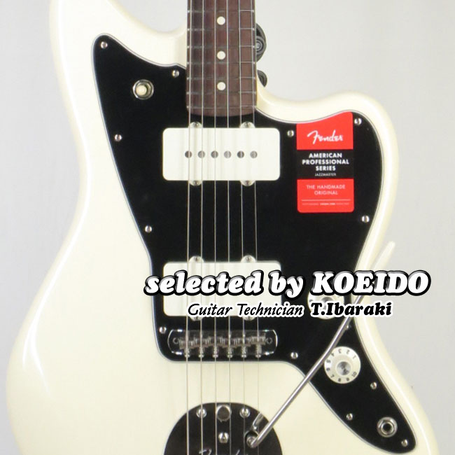 【New】Fender USA American Professional Jazzmaster RW OWH(selected by KOEIDO)店長厳選、生きた別格の最新ジャズマスター!