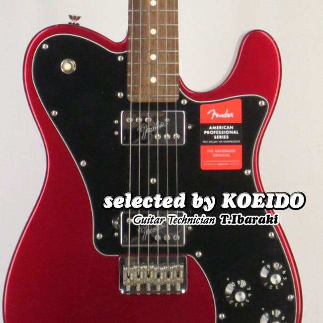 【New】Fender フェンダー USA American Professional Telecaster Deluxe Shawbacker CAR/R(selected by KOEIDO)店長厳選、生きた別格の最新プロフェッショナル!