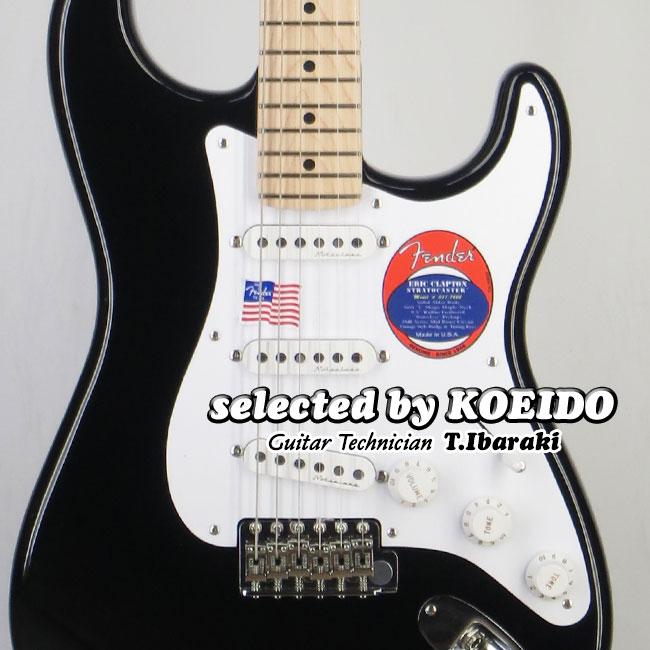 実に久々位!店長厳選、命を持つ別格のブラッキー!  【New】Fender フェンダー USA Eric Clapton Stratocaster BLK(selected by KOEIDO