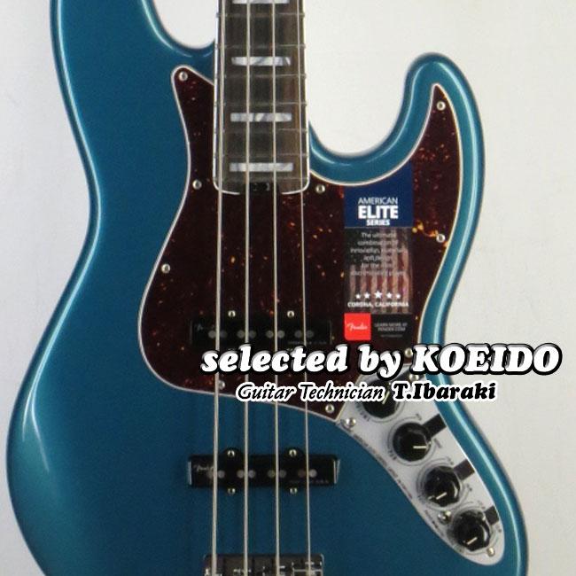 Fender USA American Elite Jazz Bass EB Ocean Turquois(selected by KOEIDO)店長厳選、別格のエリート・ジャズベース!フェンダー 光栄堂