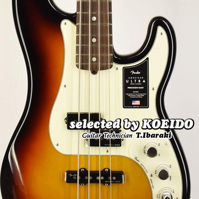 【New】Fender American Ultra Precision Bass RW Ultra Burst(selected by KOEIDO)店長厳選、群を抜くウルトラプレべ!フェンダー 光栄堂