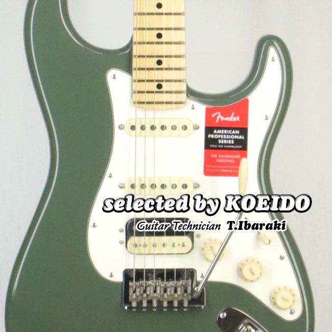 【New】Fender USA American Professional Stratocaster HSS Shawbucker MN AOL(selected by KOEIDO)店長厳選、生きた別格のプロフェッショナルHSS!