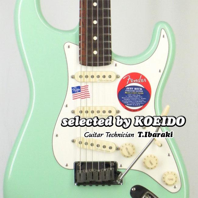 Fender USA Jeff beck Stratocaster SFG/R(selected by KOEIDO)店長厳選、別格のジェフ・ベック・ストラト!