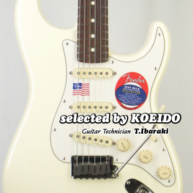 【New】Fender フェンダー USA エレキギター ストラト Jeff beck Stratocaster OWH/R(selected by KOEIDO)