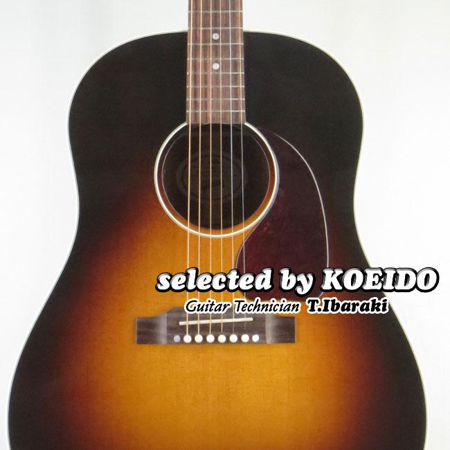 GIBSON J-45 Standard 2019 VS(selected by KOEIDO)店長厳選の命を持つ最新J-45!ギブソン光栄堂