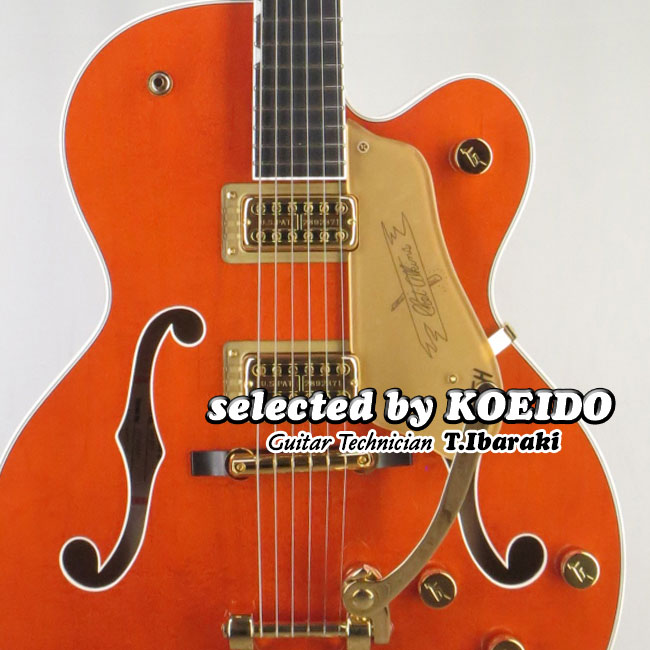 Gretsch G6120T Players Edition Nashville(selected by KOEIDO)店長厳選、命を持つ別格の6120T!