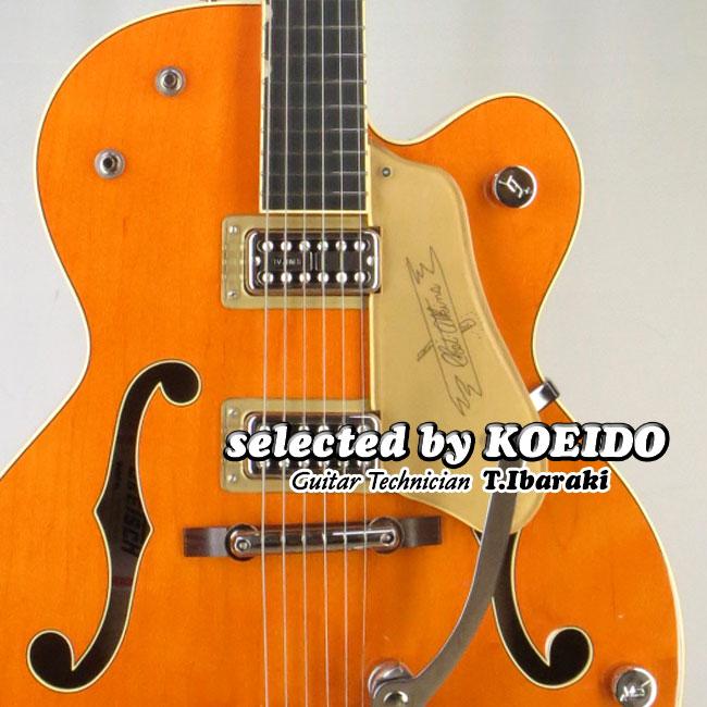 一番人気物 Gretsch G6120T-59 VS Vintage Select Edition '59 Chet Atkins(selected by KOEIDO)店長厳選、命を持つ別格のグレッチ!, アイヅワカマツシ 1ab8465f