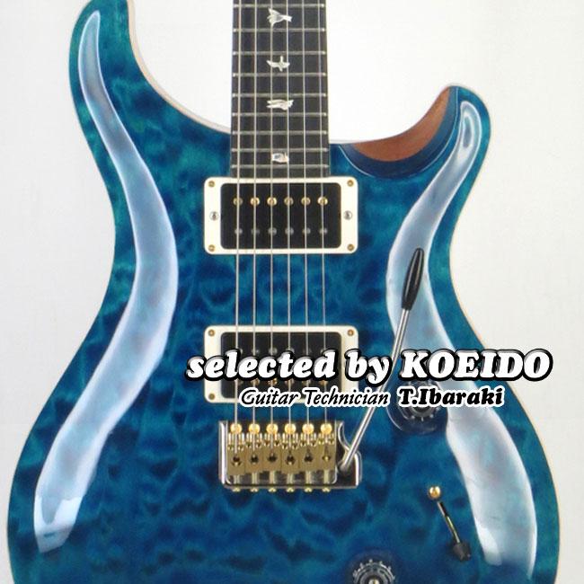 【New】Paul Reed Smith Custom24 Quilt Blue Mateo PR E(selected by KOEIDO)店長厳選!命を持つ別格のブルーマテオキルト!
