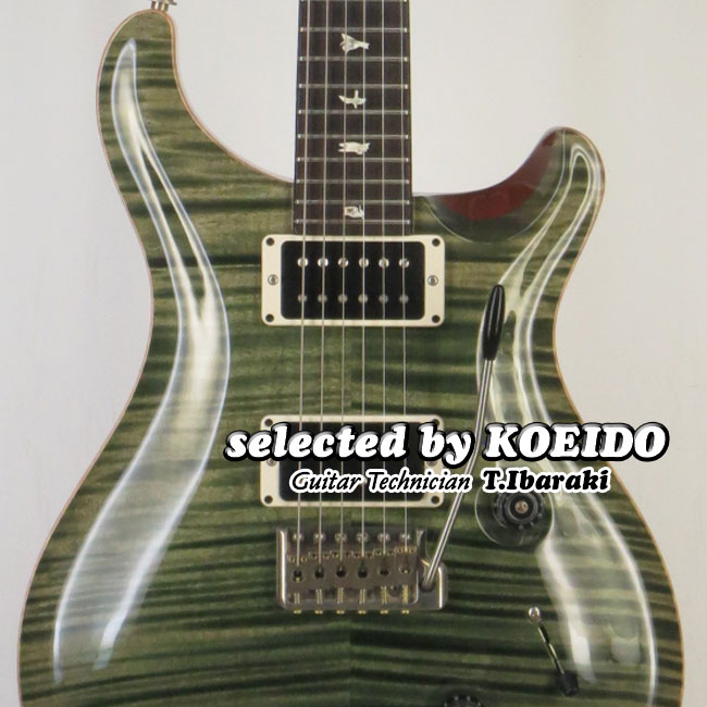 Paul Reed 10(selected Smith Custom24 Tranpus Green 10(selected Reed by Paul KOEIDO)店長厳選!別格の命を持つトランパスグリーン10!, ブランドショップ CLASS-A:d6069b6a --- rods.org.uk