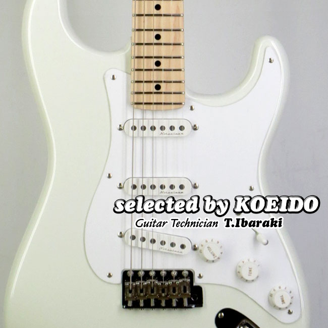 【New】Fender USA Custom Shop Eric Clapton Stratocaster MN NOS OWT(selected by KOEIDO)店長厳選、実に久々別格のCSクラプトン・ストラト!
