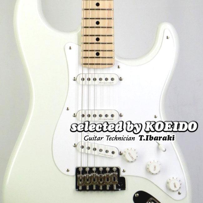 【New】Fender フェンダー USA Custom Shop Eric Clapton Stratocaster MN NOS OWT(selected by KOEIDO)店長厳選、実に久々別格のCSクラプトン・ストラト!