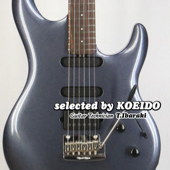 Musicman Luke3 HSS BDB(selected by KOEIDO)実に久々店長厳選ルーク!別格の生きた一本!