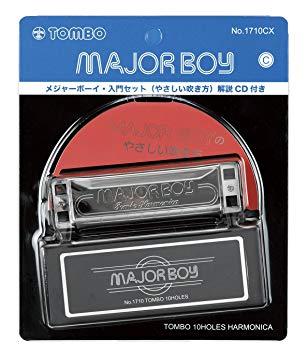 【定形外郵便発送】TOMBO MAJOR BOY10ホールズ・ハーモニカ入門セットC調(ハ長調)【解説CD付き!】【送料無料】トンボ 1710CX