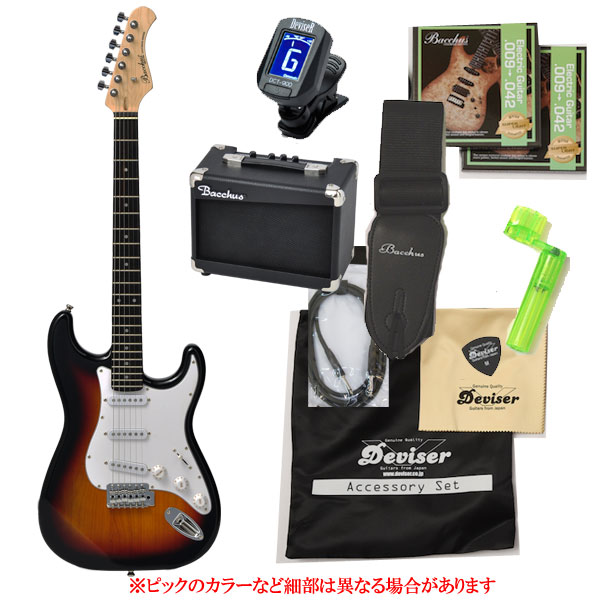 Bacchus BST-1R <BR>ギター エレキギター 初心者セット エレキギター入門セット <BR>【レビュー特典付き】【入門用にオススメ!】<BR>【ギター通販】【最適調整済み】