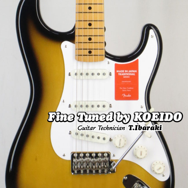 Fender Made in Japan Traditional 50s Stratocaster 2TS(Fine Tuned by KOEIDO) エレキギター ストラト【フェンダーストラップ、コンパクトギタースタンド&レビュー特典付き】