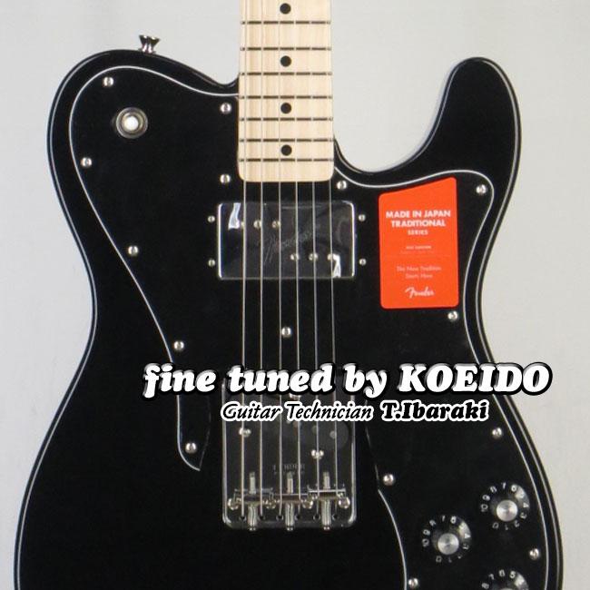 Fender Made in Japan Traditional 70s Telecaster Custom BLK MN(Fine Tuned by KOEIDO)【フェンダーストラップ&レビュー特典付き】