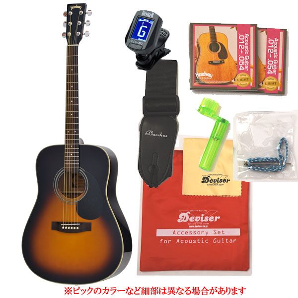 HEADWAY 入門セット ギター アコースティックギター 初心者セット フォークギター HD-25【レビュー特典付き】【入門用にオススメ!】【ギター通販】