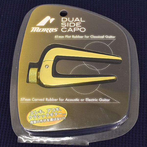 エレキにもアコギにも使えるカポ MORRIS モーリス 海外限定 DSC-06 GG DUAL 送料無料 SIDE ギターカポタスト 18%OFF GOLD 定形外郵便発送 CAPO