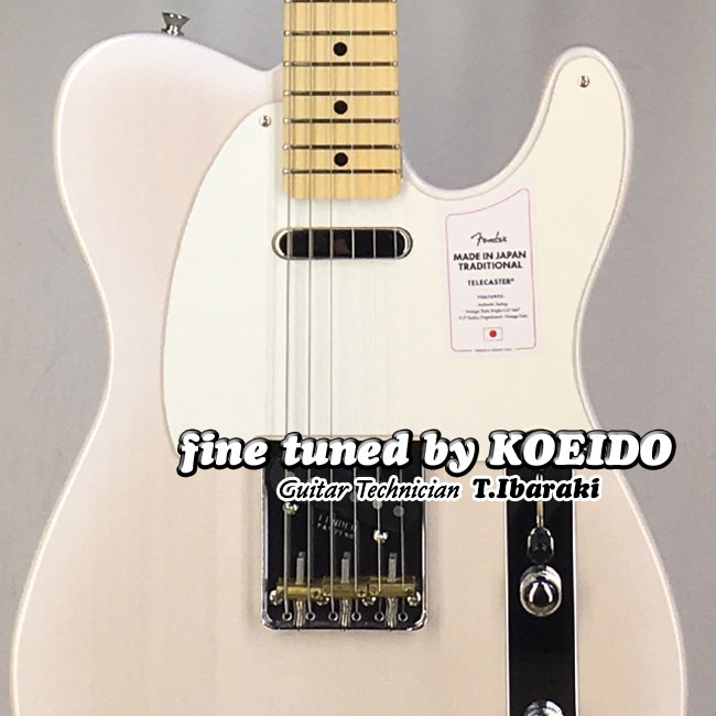 Fender Made in Japan Traditional II 50s Telecaster WBD(Fine Tuned by KOEIDO)【フェンダーストラップ&レビュー特典付き】