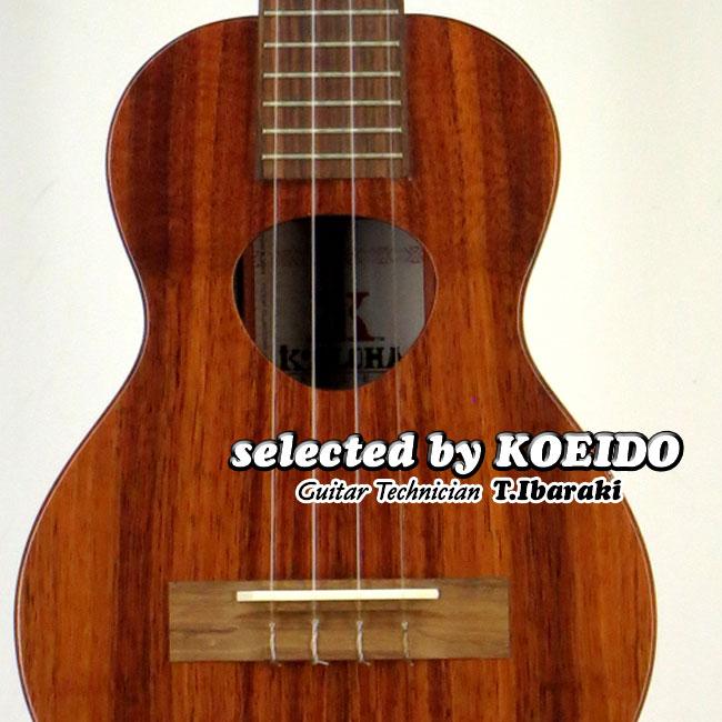 KOALOHA KCM-02 UG Concert Ext.Neck(selected by KOEIDO)実に一年振り!店長厳選別格のコンサート・ロングネック!