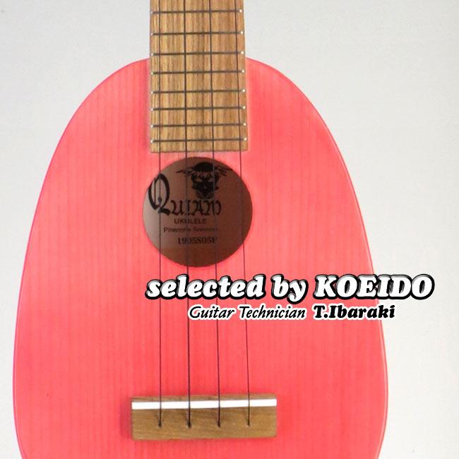 【New【New】Quiam】Quiam Ezo's Ukulele Ukulele Pinecone Soprano Candy Candy Pink(selected by KOEIDO)店長厳選歌うソプラノ!限定生産キャンディピンク!, 美Sante Shop:90b1cc5e --- sunward.msk.ru