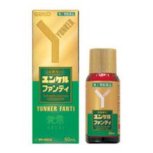 【第2類医薬品】ユンケルファンティ 50ml×20本