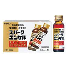 【第2類医薬品】スパークユンケル 50ml×50本