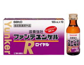 【指定医薬部外品】ファンテユンケルロイヤル 100ml×50本【送料無料!】
