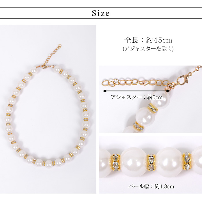 Koeistore: Cute Pearl Necklace Pearl Large Necklace Rondel