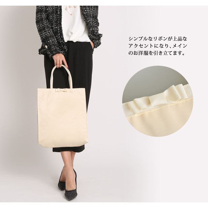 Party bag bag A4 size top quality satin sub bags party bag wedding bag Sabbag formal bag mothers freshman graduation back ceremonial occasions.