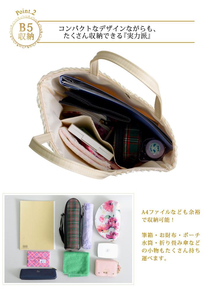 High quality satin sub bags party bag wedding bag formal bag race entrance ceremony graduation back