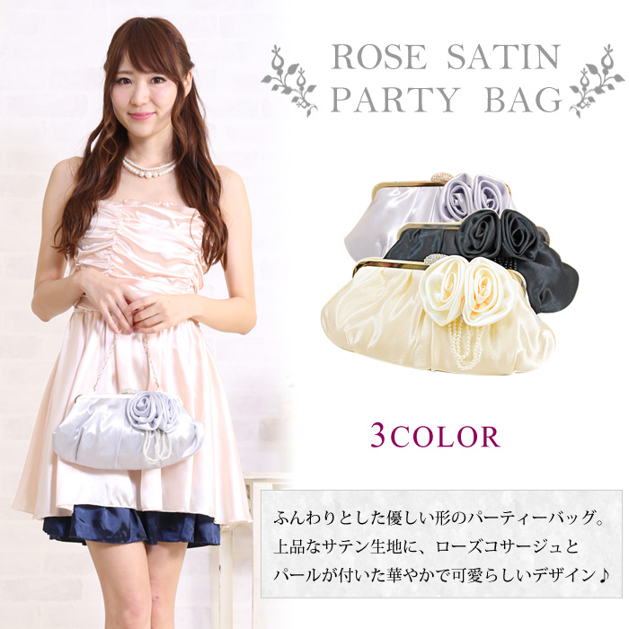 Ornate large bags or soft large rose & Pearl motif party bag wedding party bags rhinestone floral