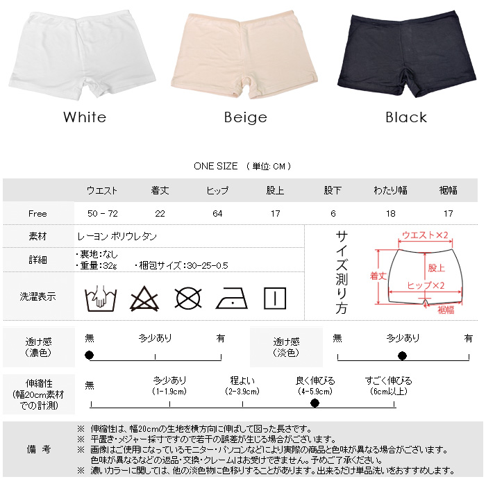 Prevent sheer opaque inner petticoat Petti pants spats minutes length culotte white junior skirt one piece dress womens underwear simple cheap tasty