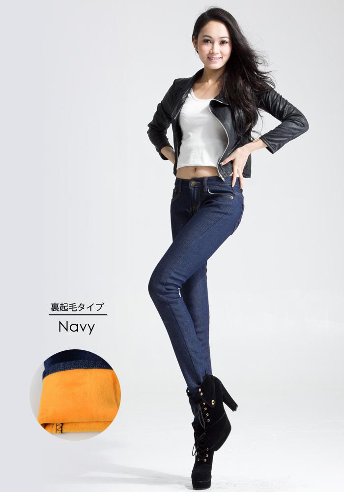 Long legs skinny denim pants ♪ ☆ 80% off