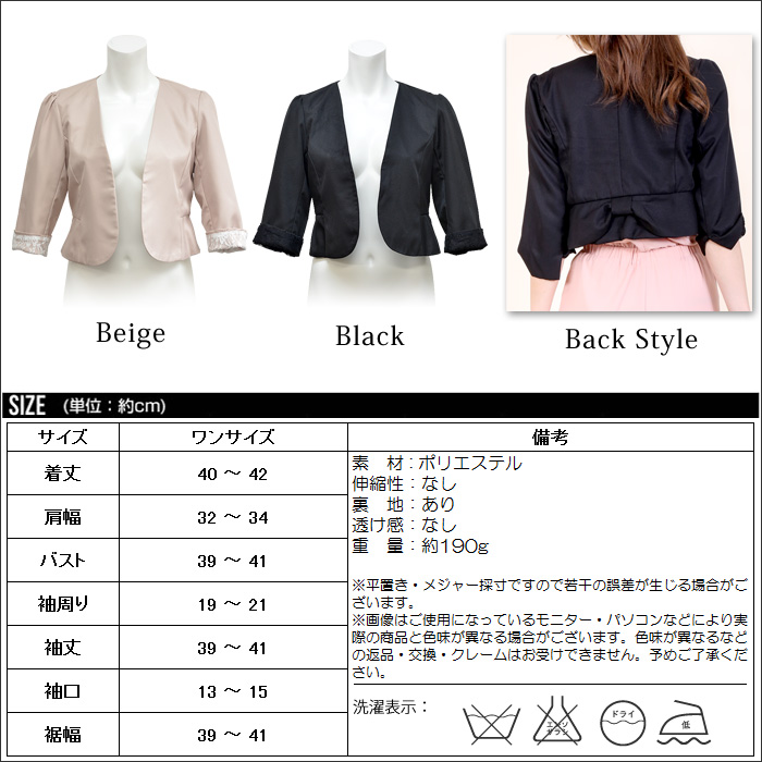 Koeistore: Peplum Jacket Bolero Suit Ladies Suits Wedding