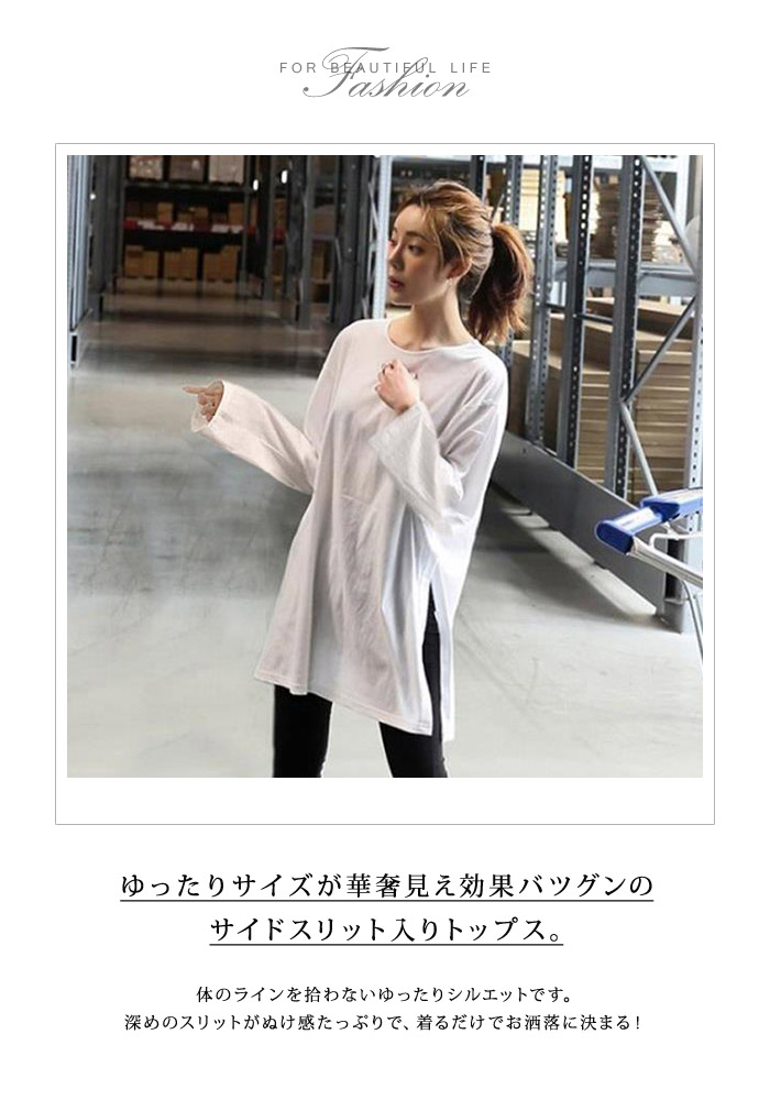 Sewn border women's long sleeve tunic tops long sleeve sewn White T shirt white border pattern long sleeve T shirt OL fall/winter Office clean eyes 20s 30s 40s celebrity adult