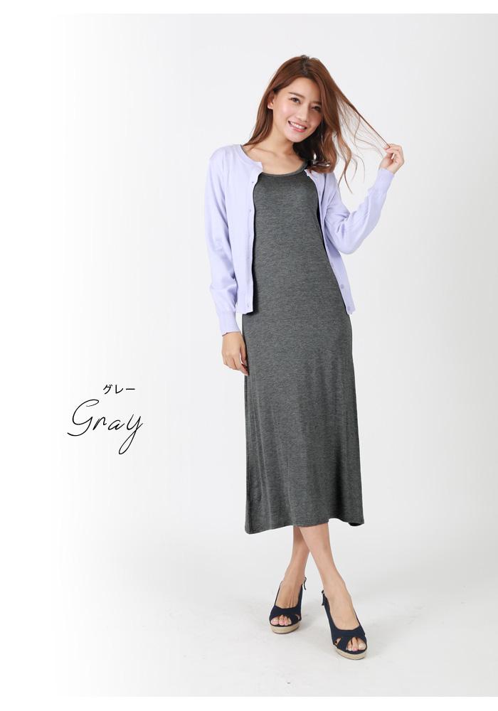 One-piece rankings winning UV cut terrorist material long stretch Maxi dress 80% off simple Maxi Maxi-length spring summer autumn and winter destination winter new dress sale