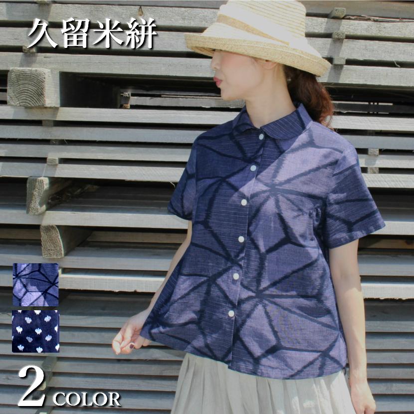 【久留米絣ブラウス】ミセス50代60代サイズ綿100%春夏秋和柄和風前開き半袖後ろ下がり大人可愛い日本製ふんわり水玉ドット