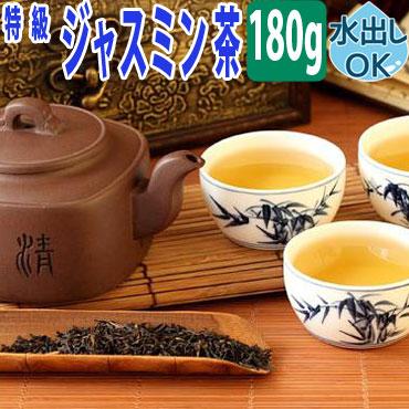 容量変更しました 他では味わえない最高級台湾産ジャスミン茶 すっきりさわやかリフレッシュ リラックスティータイムや食後の口臭ケアにも 特級 ジャスミン茶 香片 茉莉花茶 台湾茶 180g 水出し 送料無料 送料込み ウーロン茶 冷茶 おうちグルメ 茶葉 さんぴん 激安卸販売新品 ジャスミンティー ギフト 完売 カテキン 中国茶 効果 シャンピエン お中元 じゃすみん茶 ハーブティー