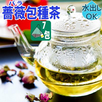 薔薇の高貴な香りと さっぱり味の烏龍茶のハーモニー極上のリラックスティータイムに...茶葉が広がり抽出が早いテトラパック 三角型 で 茶葉本来の味と香りが楽しめます 20%OFF 薔薇包種茶 ティーバッグ 台湾茶 7包 日本最大級の品揃え 水出し 送料無料 送料込み ウーロン茶 中国茶 バラ 淹れ方 入れ方 ハーブティー 花粉症 極上品 送料無料限定セール中 ローズ おうちグルメ ブレンド ギフト ティーバック 効果 冷茶 お中元 効能 カテキン 飲み方