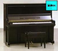 (全新) 雅马哈 YU33